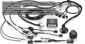 Электропроводка Bosal 018-699 для подключения фаркопа Mercedes Benz W164