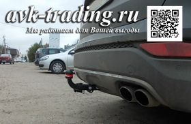 Фаркоп Bosal VFM 4258-A для Hyundai Santa Fe 2012- и Kia Sorento 2012-, с шаром типа A