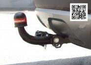 Фаркоп Thule 564200 для Hyundai Santa Fe 2012- и Kia Sorento 2012-, с шаром типа A