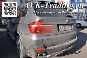 Фаркоп Bosal VFM 4750-A для BMW X5 2007-2013 с шаром типа A
