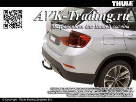 Фаркоп Thule 525200 для BMW X1 (E84) 2009–н.в. быстросъёмный крюк с шаром типа BMA