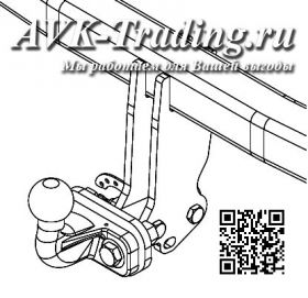 Фаркоп Thule 570200 для Subaru Forester 2013- с шаром типа F